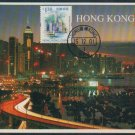 Hong Kong Postcard : Hong Kong Victoria Harbour at Night
