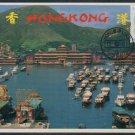 Hong Kong Postcard : Abedeen