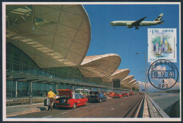 Hong Kong Postcard : Hong Kong Chek Lap Kok International Airport