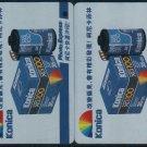 Hong Kong MTR Train Ticket : HK$70 + HK$100 Common Stored Value Ticket - Konica Film