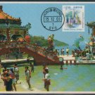 Hong Kong Postcard : Repulse Bay