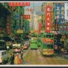 Hong Kong Postcard : Tram with Street Scene