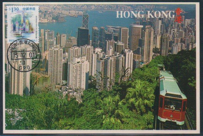 Hong Kong Postcard : Peak Tram