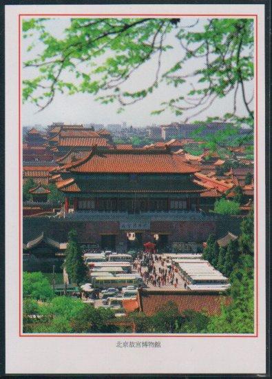China Postcard / Chinese Postcard : Beijing (17)
