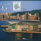 Hong Kong Postcard : the Convention and Exhibition Centre at Wanchai