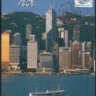 Hong Kong Postcard : Star Ferry Crossing the Victoria Harbour