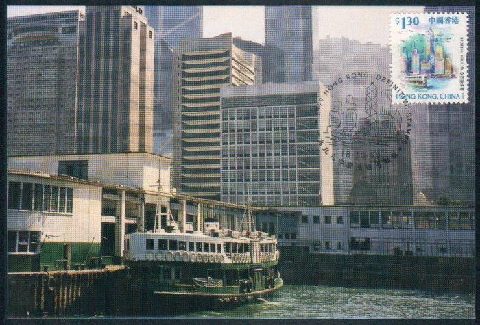 Hong Kong Postcard : Star Ferry Pier New Scene + Star Ferry Pier Old Scene x 2 Pieces
