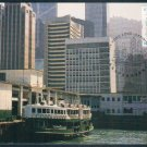 Hong Kong Postcard : Star Ferry Pier New Scene + Star Ferry Pier Old Scene x 2 Pieces