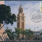 Hong Kong Postcard : Clock Tower New Scene + Clock Tower Old Scene x 2 Pieces