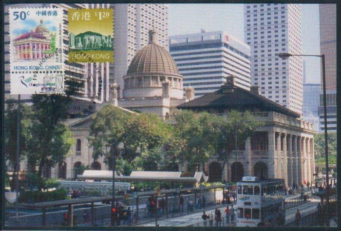 Hong Kong Postcard : Supreme Court New Scene + Supreme Court Old Scene x 2 Pieces