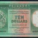 UNC Hong Kong HSBC 1989 HK$10 Banknote : WV 666000