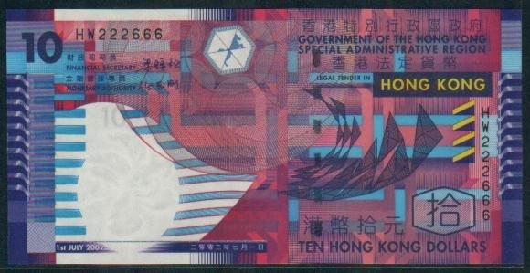 UNC Hong Kong Government 2002 HK$10 Banknote : HW 222666