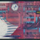 UNC Hong Kong Government 2002 HK$10 Banknote : HW 222666