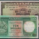 EF (EF) Hong Kong HSBC 1975 HK$5 + 1992 HK$10 Banknote : FT 001166 + NT 001166