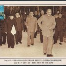China Postcard / Chinese Postcard : DENG XIAO PING with MAO TSE TUNG (12)