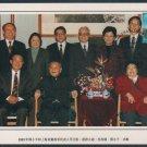 China Postcard / Chinese Postcard : DENG XIAO PING (13)