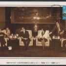 China Postcard / Chinese Postcard : DENG XIAO PING (19)