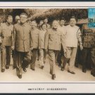 China Postcard / Chinese Postcard : DENG XIAO PING (22)