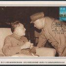 China Postcard / Chinese Postcard : DENG XIAO PING (28)