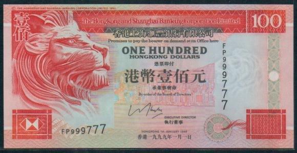 UNC Hong Kong HSBC 1999 HK$100 Banknote : FP 999777