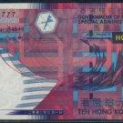 UNC Hong Kong Government 2002 HK$10 Banknote : HC 999777