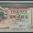 UNC Hong Kong HSBC 1997 HK$20 Banknote : CV 333999