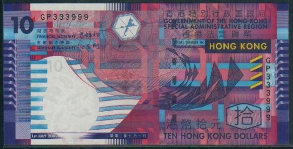 UNC Hong Kong Government 2002 HK$10 Banknote : GB 333999