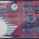 UNC Hong Kong Government 2002 HK$10 Banknote : GB 333999