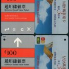 Hong Kong MTR Train Ticket : MasterCard / Master Card x 2 Pieces