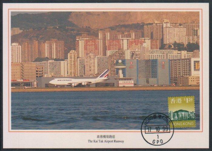 Hong Kong Postcard : Kai Tak Airport