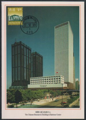 Hong Kong Postcard : Chinese Resources Building + Harbour Centre