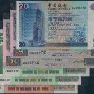 UNC Hong Kong Same Number Banknote : A 666972, A 666972, AA 666972 x 6 PCs