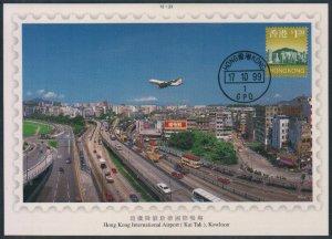 Hong Kong Postcard : Aeroplane Flying over Kai Tak Airport