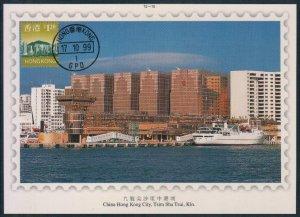 Hong Kong Postcard : China Hong Kong City