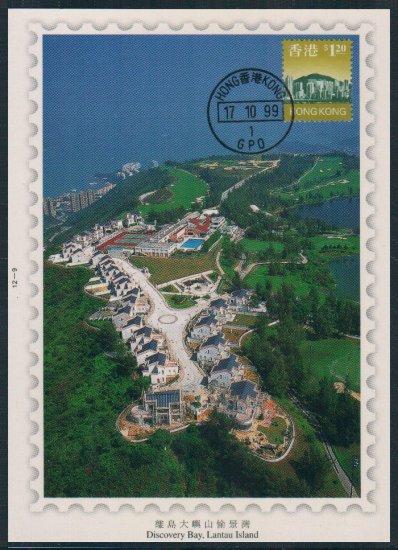 Hong Kong Postcard : Discovery Bay, Lantau Island