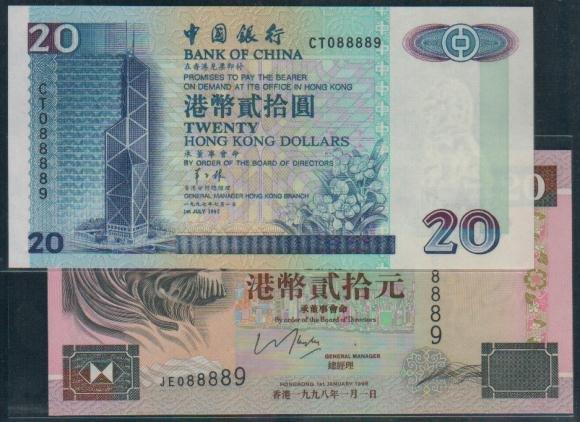 UNC Hong Kong Bank of China + HSBC HK$20 Banknote: CT 088889 + JE 088889