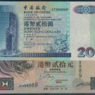 UNC Hong Kong Bank of China + HSBC HK$20 Banknote: CT 088889 + JE 088889