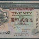UNC Hong Kong HSBC 1999 HK$20 Banknote : LW 822222