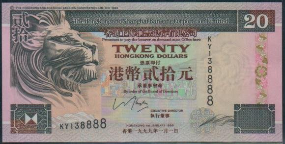 UNC Hong Kong HSBC 1999 HK$20 Banknote : KY 138888