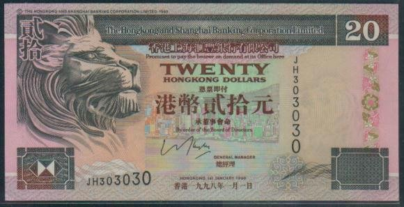 UNC Hong Kong HSBC 1998 HK$20 Banknote : JH 303030 (Repeater)