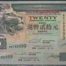 UNC Hong Kong HSBC 1994 HK$20 Banknote : BD 192999 + BG 192999