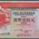 UNC Hong Kong HSBC 2002 HK$100 Banknote : LT 282828