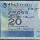 UNC Hong Kong Bank of China 2003 HK$20 Banknote : AY 000087