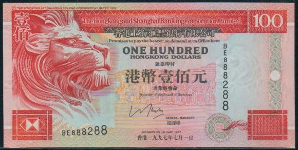 UNC Hong Kong HSBC 1997 HK$100 Banknote : BE 888288