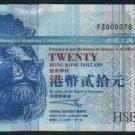 UNC Hong Kong HSBC 2005 HK$20 Banknote : FZ 000078