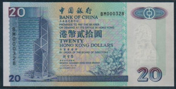 UNC Hong Kong Bank of China 2000 HK$20 Banknote : BM 000328