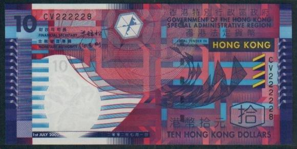 UNC Hong Kong Government 2002 HK$10 Banknote : CV 222228