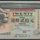 UNC Hong Kong HSBC 1997 HK$20 Banknote : AR 000080