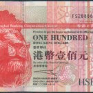 UNC Hong Kong HSBC 2005 HK$100 Banknote : FS 288888