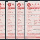 Hong Kong Hang Seng Bank ATM Advice x 5 Pieces